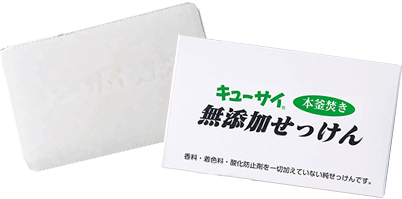 additive-free soap series